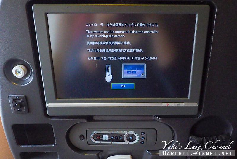 日航JL812高雄成田14.jpg