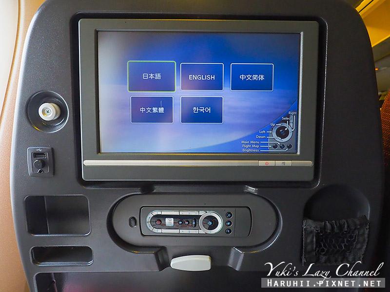 日航JL812高雄成田18.jpg
