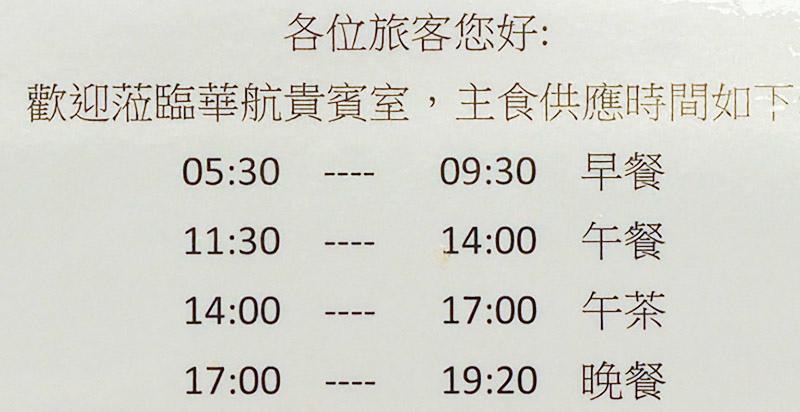 小港華航貴賓室11.jpg