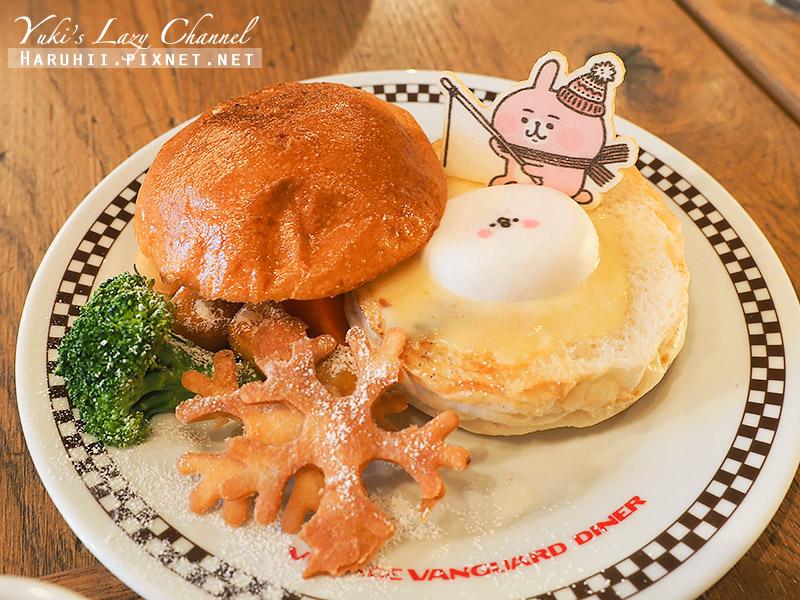 卡娜赫拉限定餐點The Diner's by Villaga Vanguard24.jpg