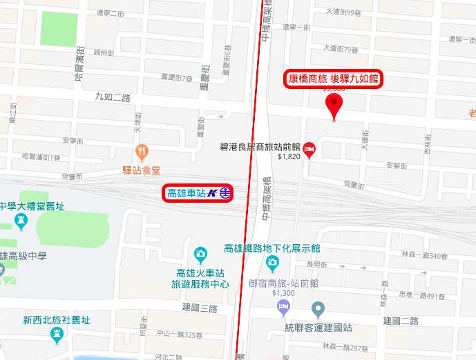 康橋商旅.jpg