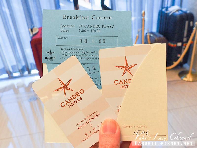 Candeo Hotels東京六本木光芒飯店2.jpg