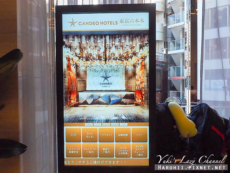 Candeo Hotels東京六本木光芒飯店3.jpg