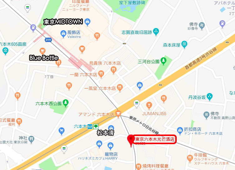 Candeo Hotels 東京六本木.jpg