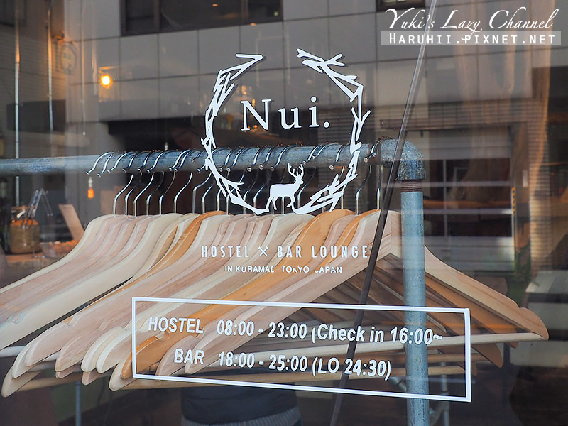 Nui. HOSTEL & BAR LOUNGE3.jpg