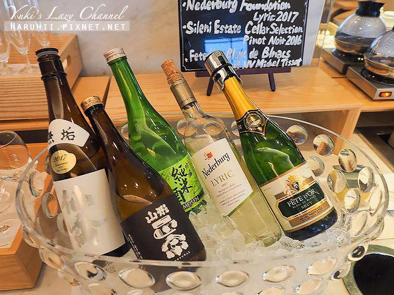 成田機場日航Sakura Lounge10.jpg