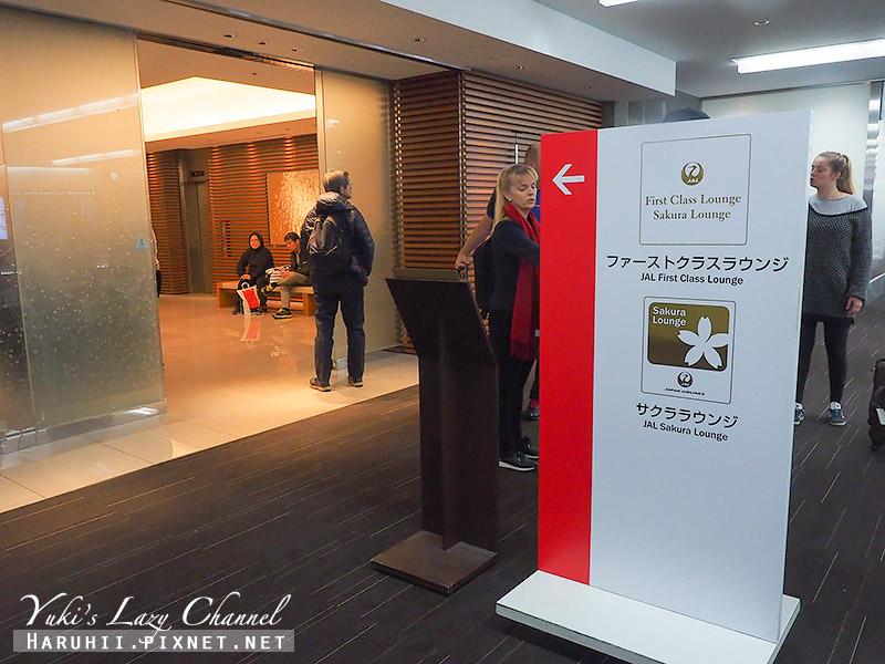 成田機場日航Sakura Lounge35.jpg