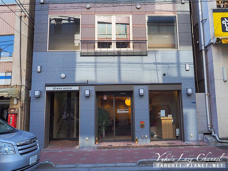 Moa Hostel in Akiba秋葉莫阿旅館3.jpg