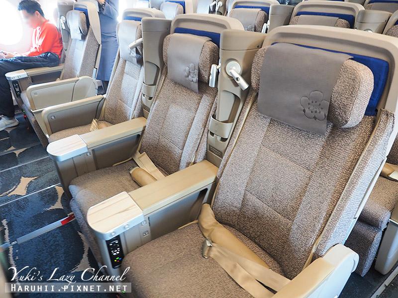 中華航空A350台北香港2.jpg