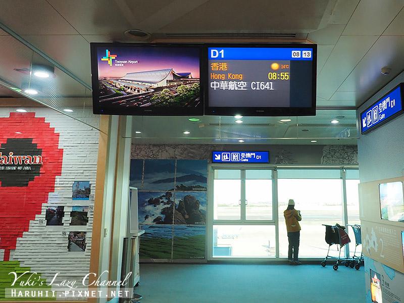 中華航空A350台北香港4.jpg