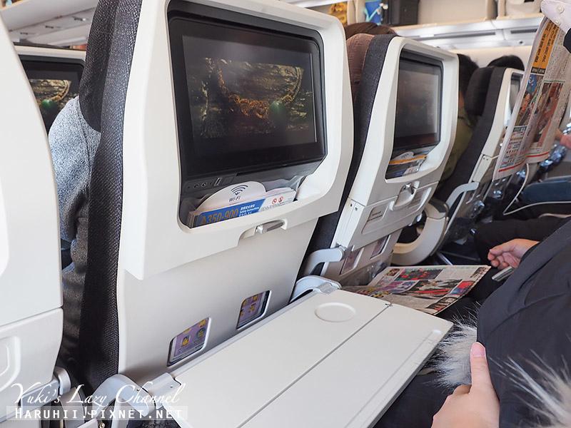 中華航空A350台北香港10.jpg