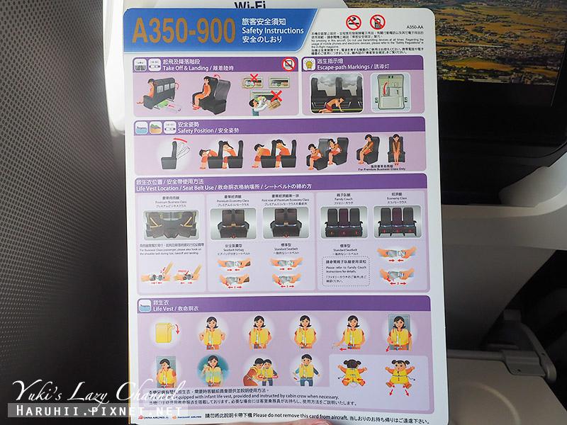 中華航空A350台北香港12.jpg