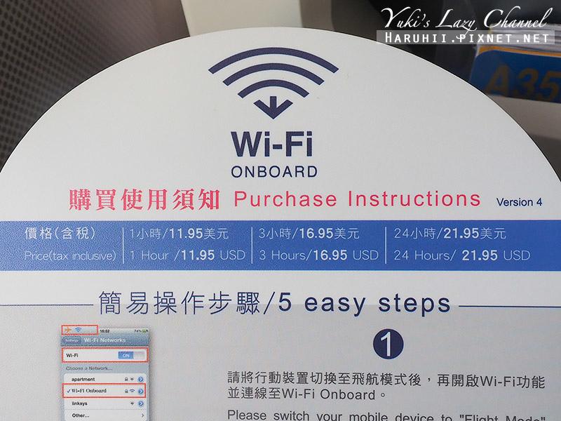 中華航空A350台北香港14.jpg