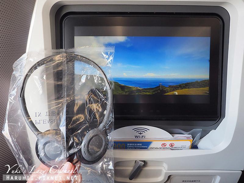 中華航空A350台北香港15.jpg
