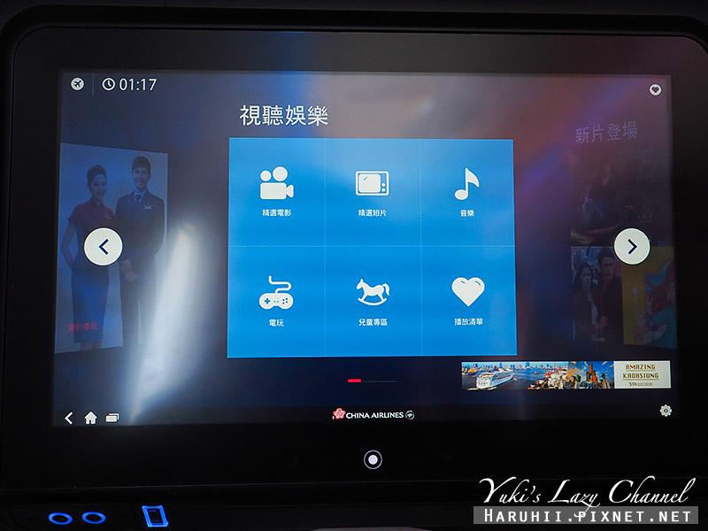 中華航空A350台北香港17.jpg