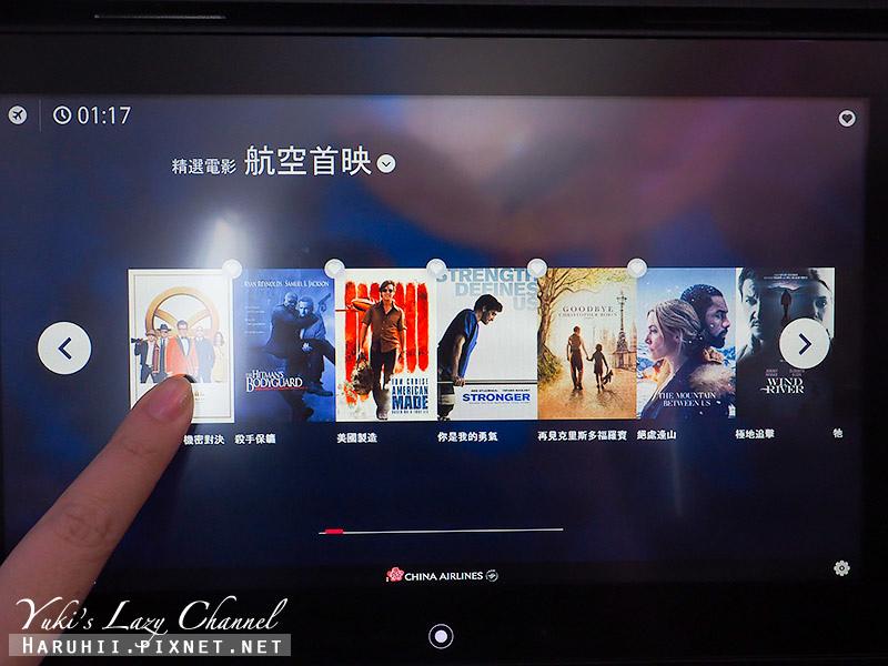 中華航空A350台北香港19.jpg