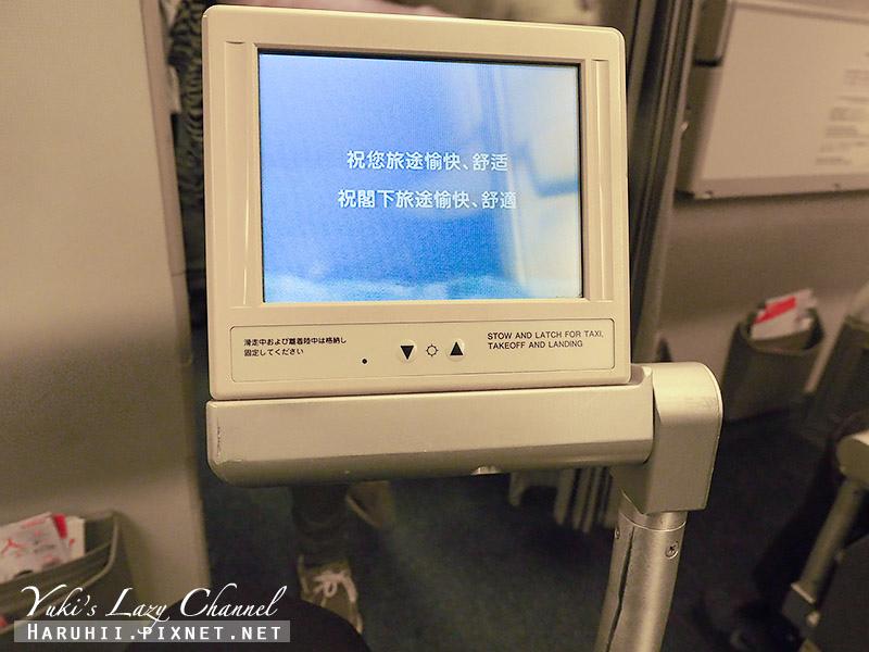 日航JL809東京台北9.jpg