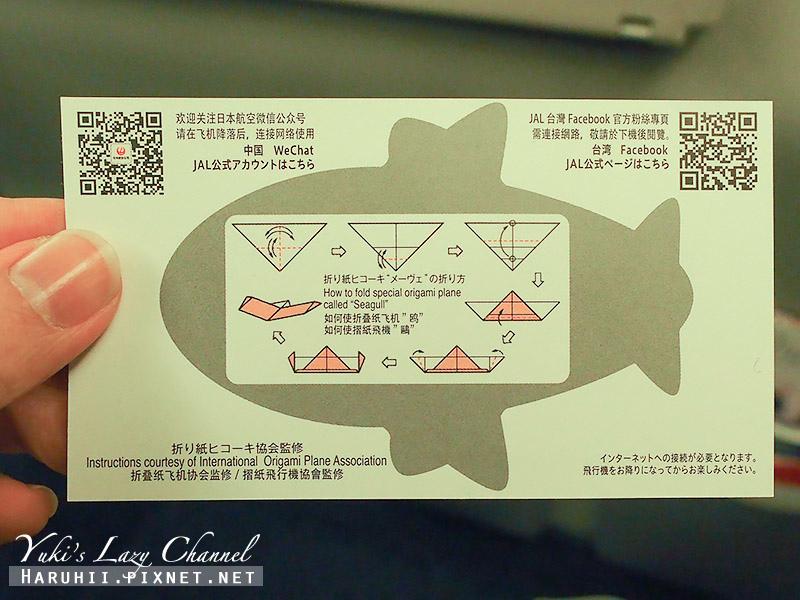 日航JL809東京台北22.jpg