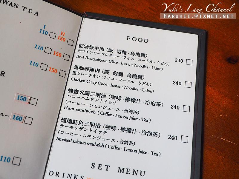 書店喫茶一二三亭17.jpg