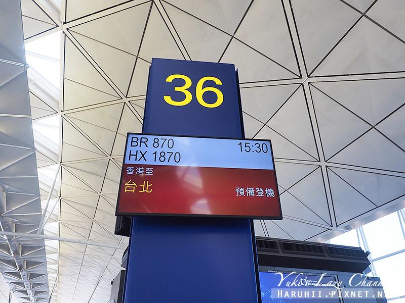 長榮航空 Eva Air BR870 1.jpg
