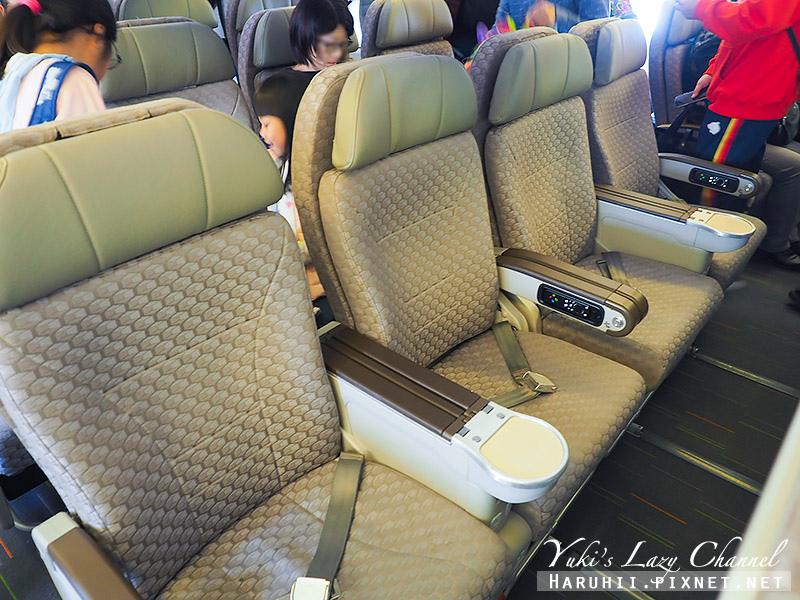 長榮航空 Eva Air BR870 4.jpg