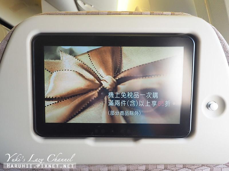 長榮航空 Eva Air BR870 5.jpg
