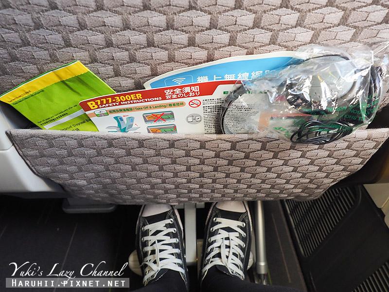 長榮航空 Eva Air BR870 6.jpg