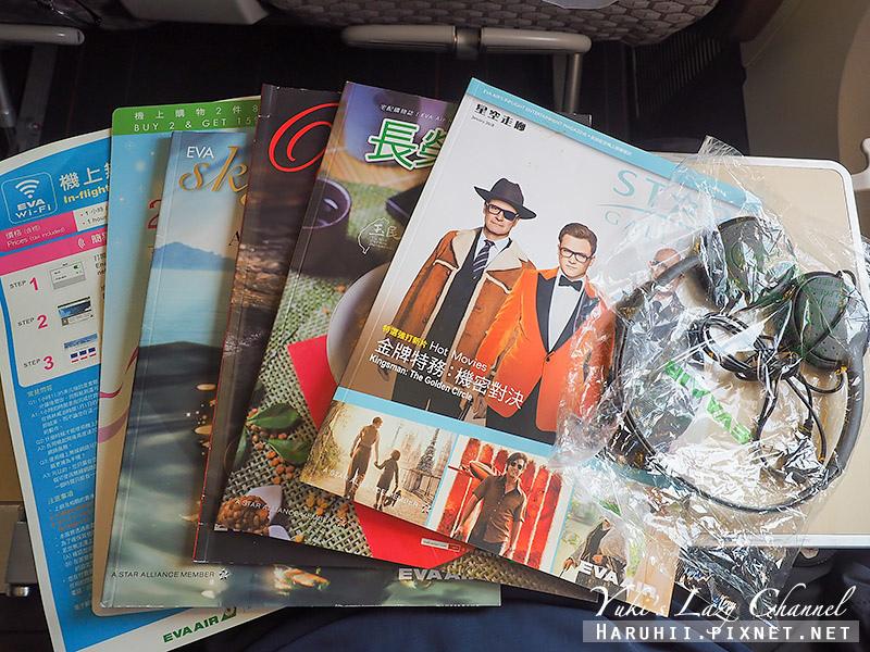 長榮航空 Eva Air BR870 10.jpg