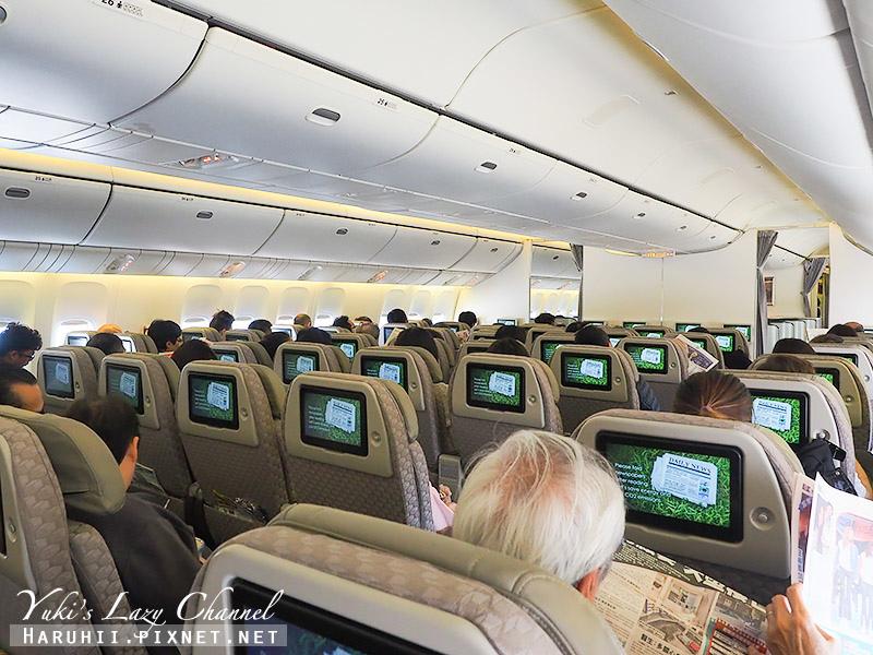 長榮航空 Eva Air BR870 13.jpg