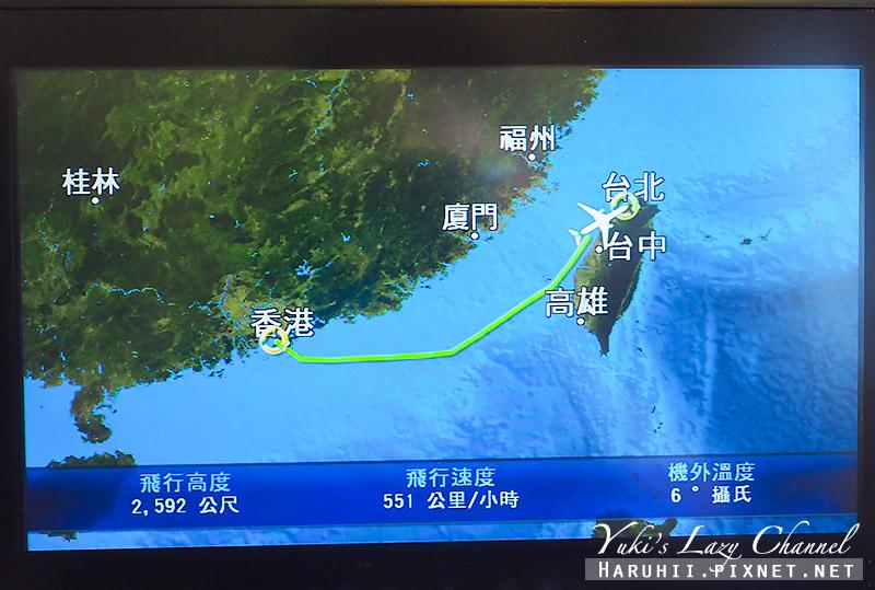 長榮航空 Eva Air BR870 26.jpg