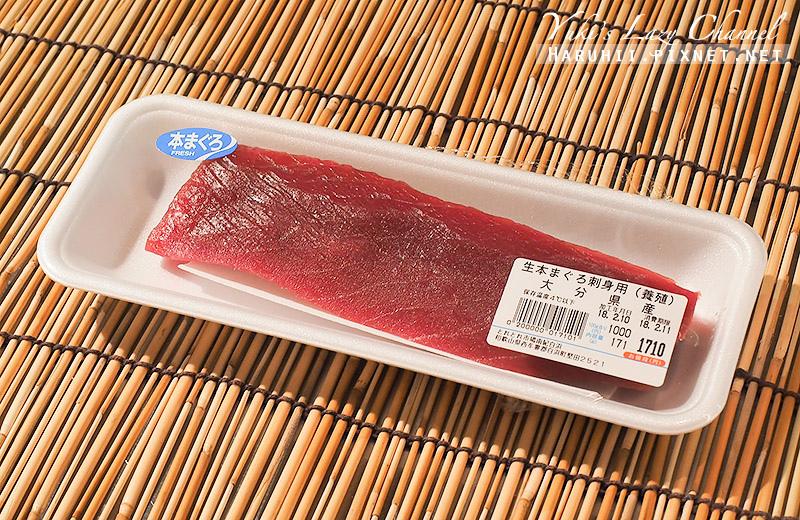 南紀白濱とれとれ市場TORETORE市場20.jpg