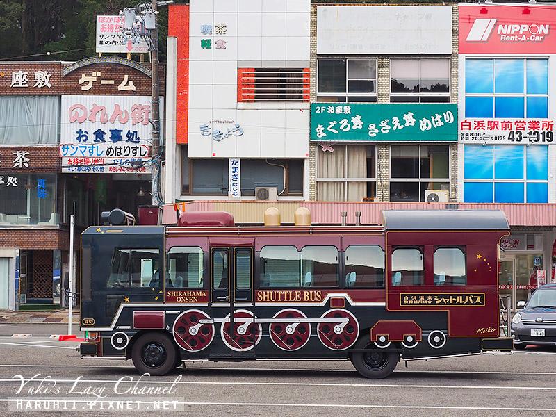 白濱巴士.jpg