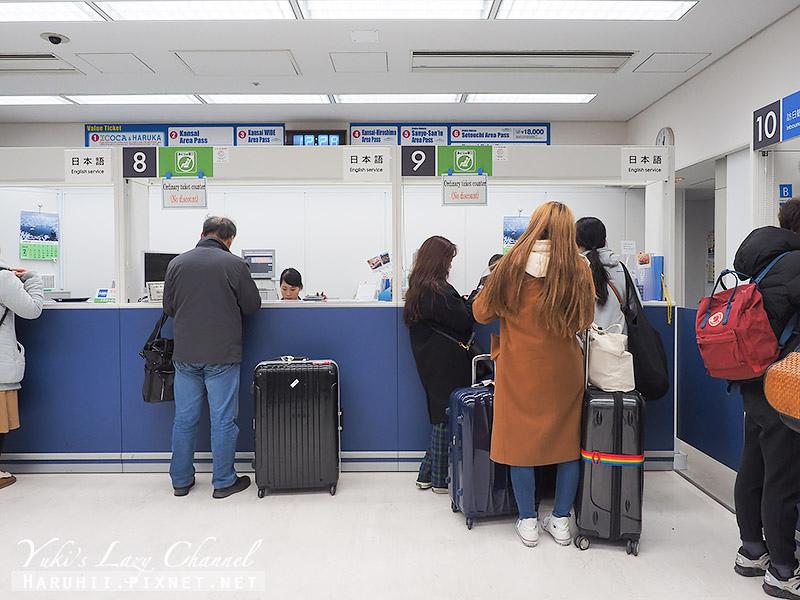 JR伊勢熊野和歌山周遊券1.jpg