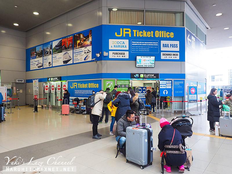 JR伊勢熊野和歌山周遊券2.jpg