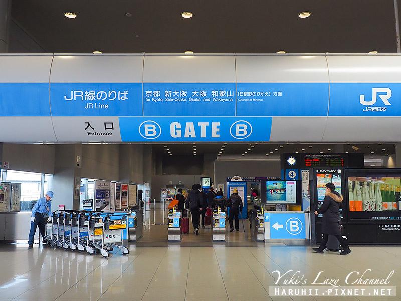 JR伊勢熊野和歌山周遊券3.jpg