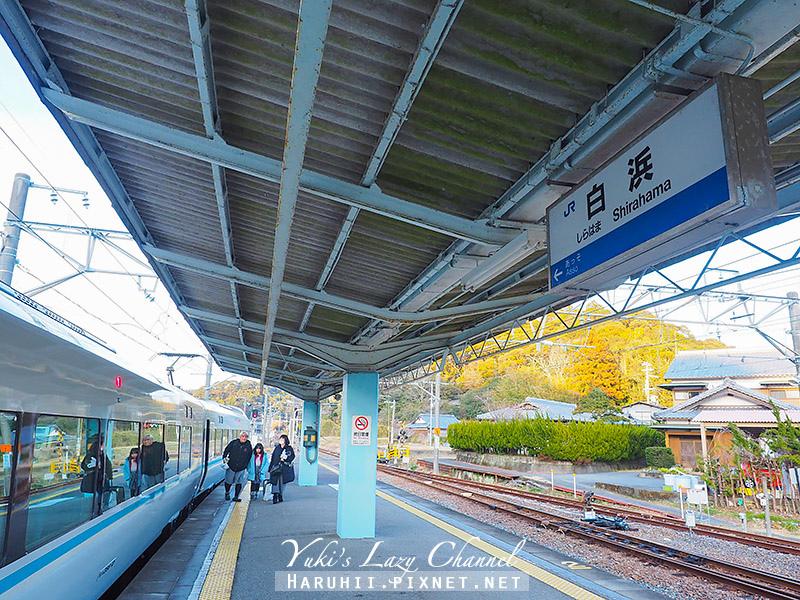 JR伊勢熊野和歌山周遊券8.jpg