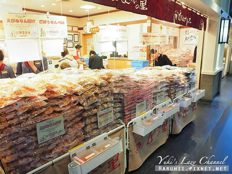 名古屋中部機場必買蝦餅1.jpg