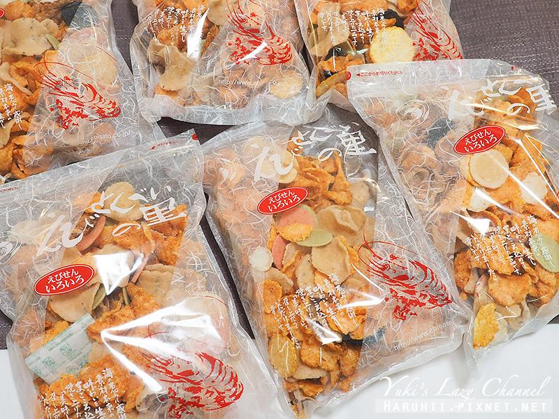 名古屋中部機場必買蝦餅3.jpg