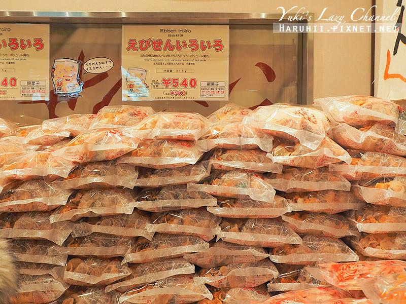 名古屋中部機場必買蝦餅2.jpg