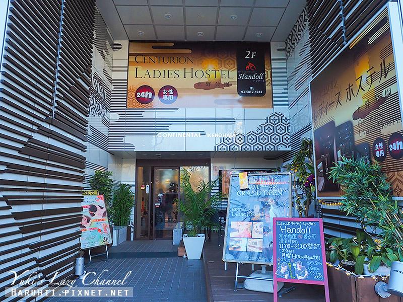 Centurion Ladies Hostel Ueno Park上野公園百夫長女士旅館1.jpg