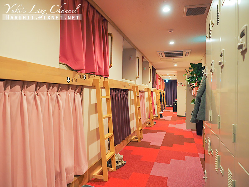Centurion Ladies Hostel Ueno Park上野公園百夫長女士旅館7.jpg