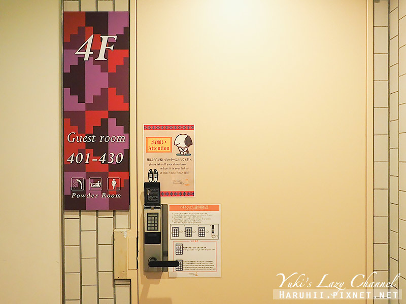 Centurion Ladies Hostel Ueno Park上野公園百夫長女士旅館17.jpg