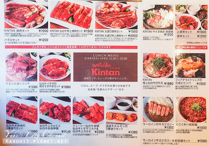 六本木燒肉KINTAN5.jpg