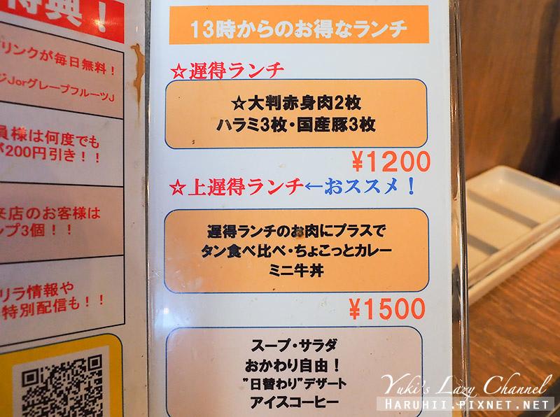 六本木燒肉KINTAN6.jpg