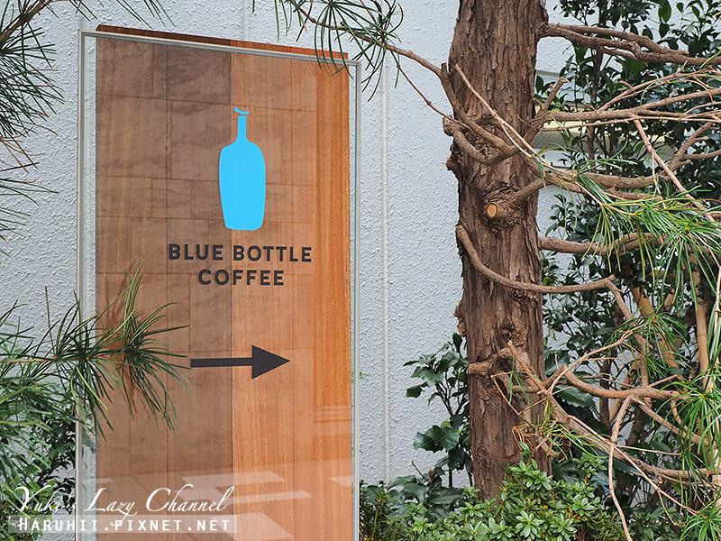 Blue bottle藍瓶咖啡六本木店1.jpg