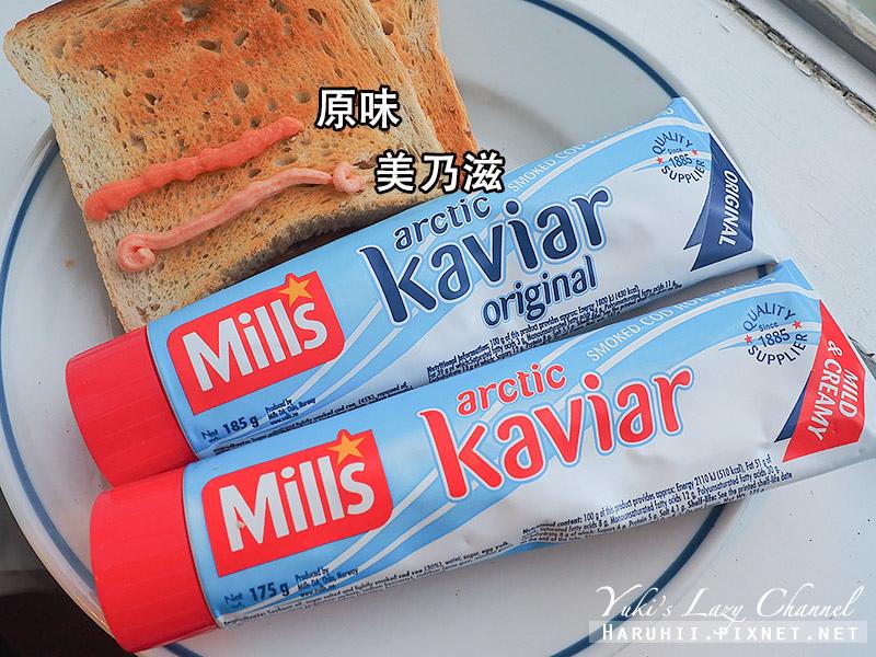 冰島魚子醬牙膏.jpg