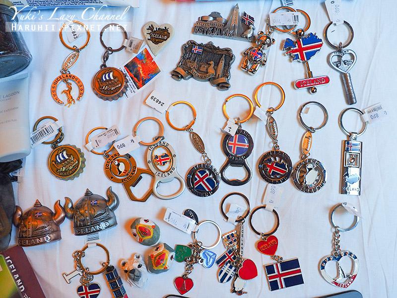 冰島必買戰利品5.jpg