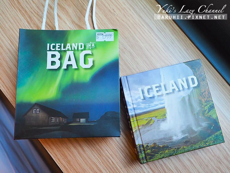 冰島必買戰利品9.jpg