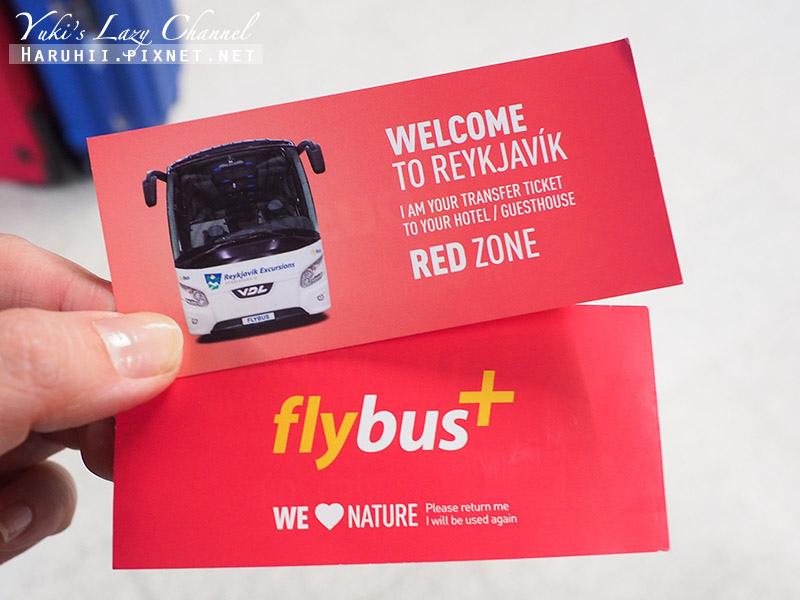 冰島機場巴士1.jpg