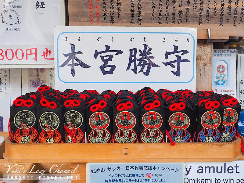 熊野本宮大社5.jpg
